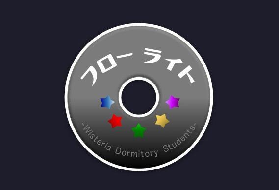 フローライト Disc1