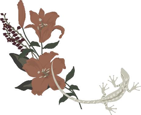トカゲと花