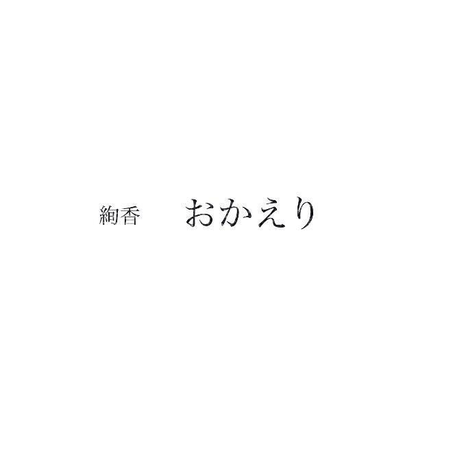 1c2648c8af46