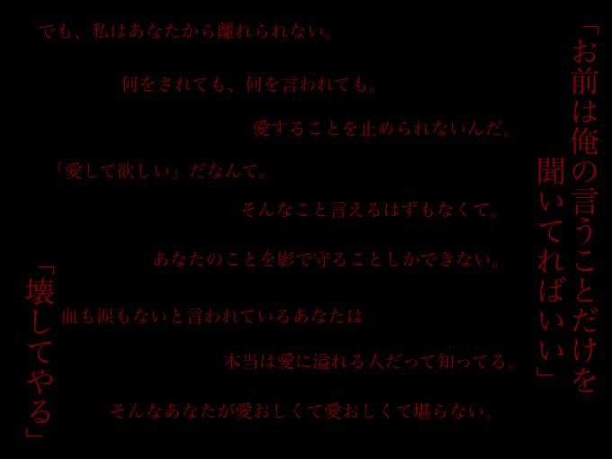 2ffd57cdd334