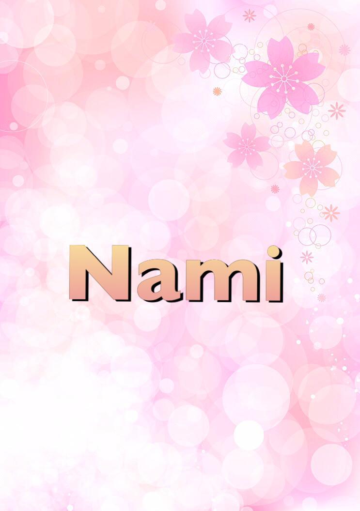 *Nami