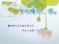 0dd38c0ab572