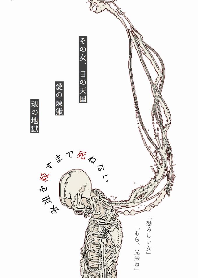 37bc75d1fa88